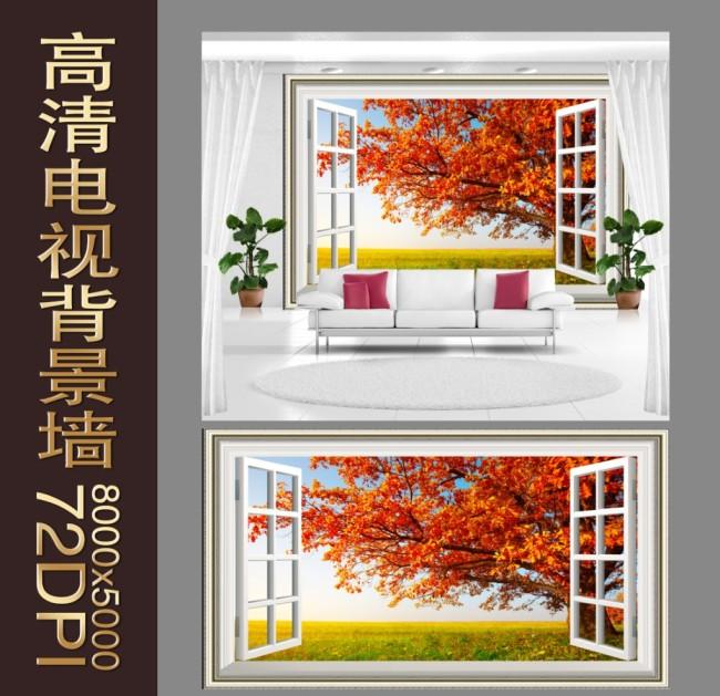窗外风景电视背景墙-手绘电视背景墙-电视背景墙