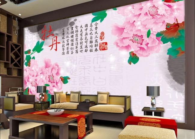 牡丹中国风电视背景墙装饰画