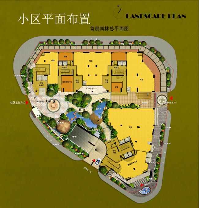 景观设计规划合同。