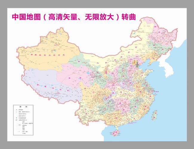 中国地图高清地图详细中国地图