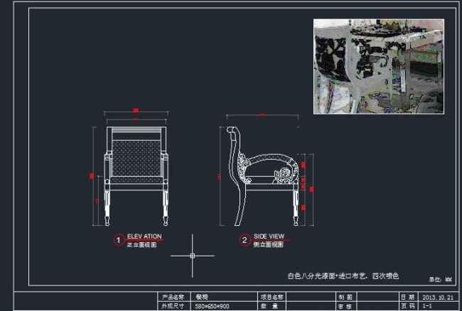 椅子设计图-椅子图纸-家具设计图