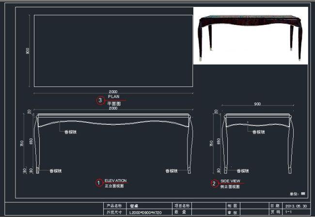 餐桌设计图   cad图纸   室内装饰|无框画|背景墙   正版设计