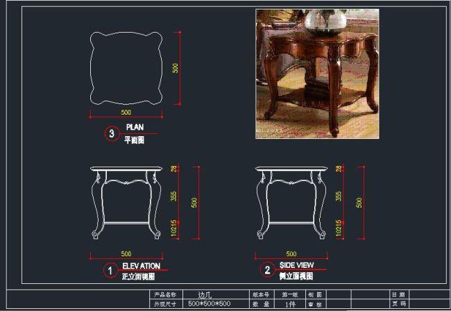 角几设计图-cad图纸-室内装饰|无框画|背景墙