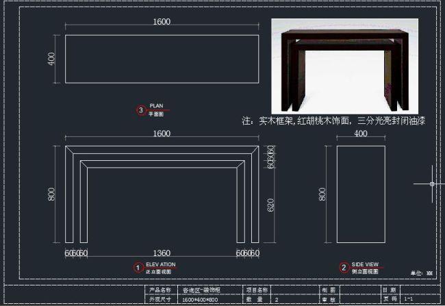 装饰柜设计图 cad图纸 室内装饰 无框画 背景墙