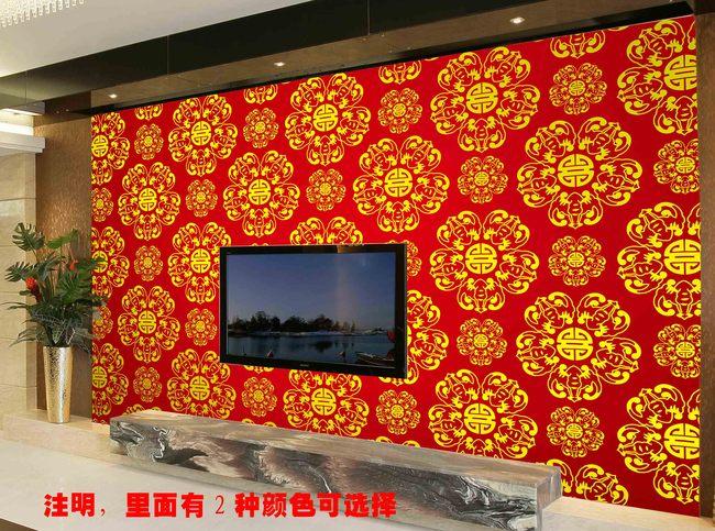 欧式电视背景墙微晶石红色边框