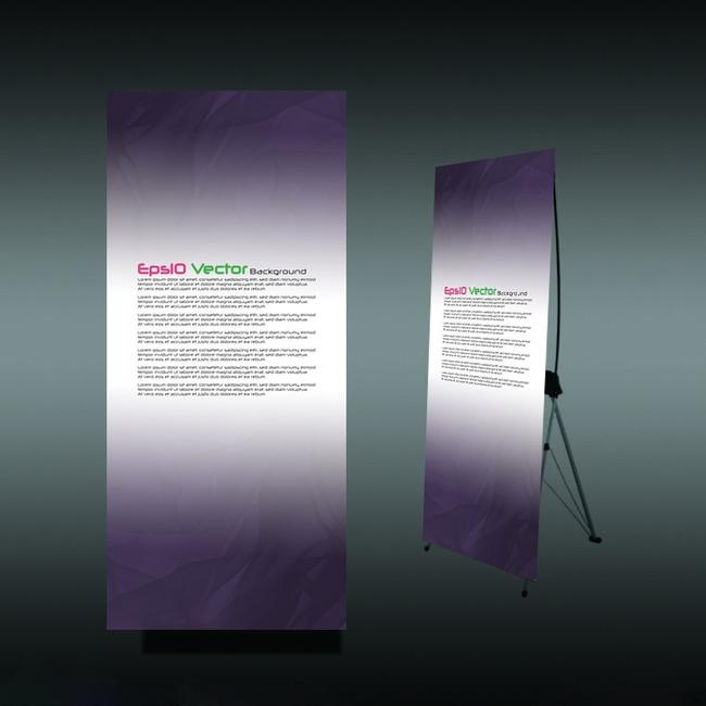 【psd】科技公司企业x展架模板下载