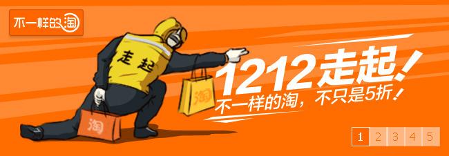淘宝素材宣传海报 分享到:qq空间新浪微博腾讯微博人人网开心网网易