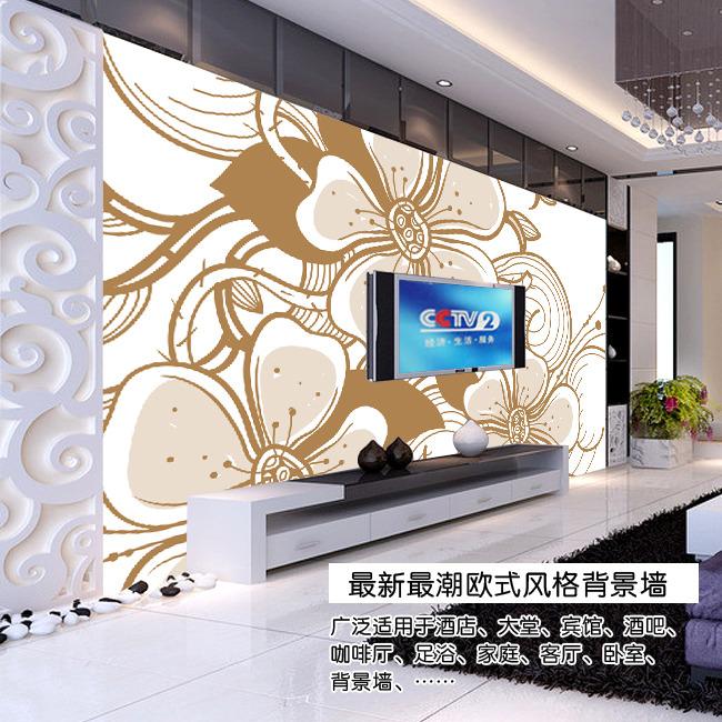 简约欧式花朵电视背景墙