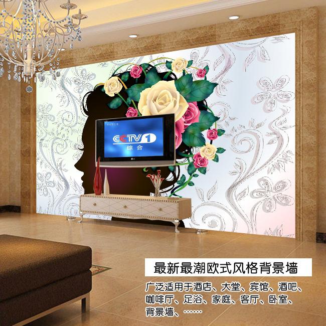 玫瑰女人欧式电视背景墙