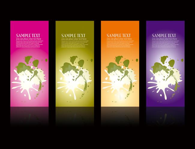 四款涂鸦水墨展架易拉宝-x展架设计-展板设计|党政