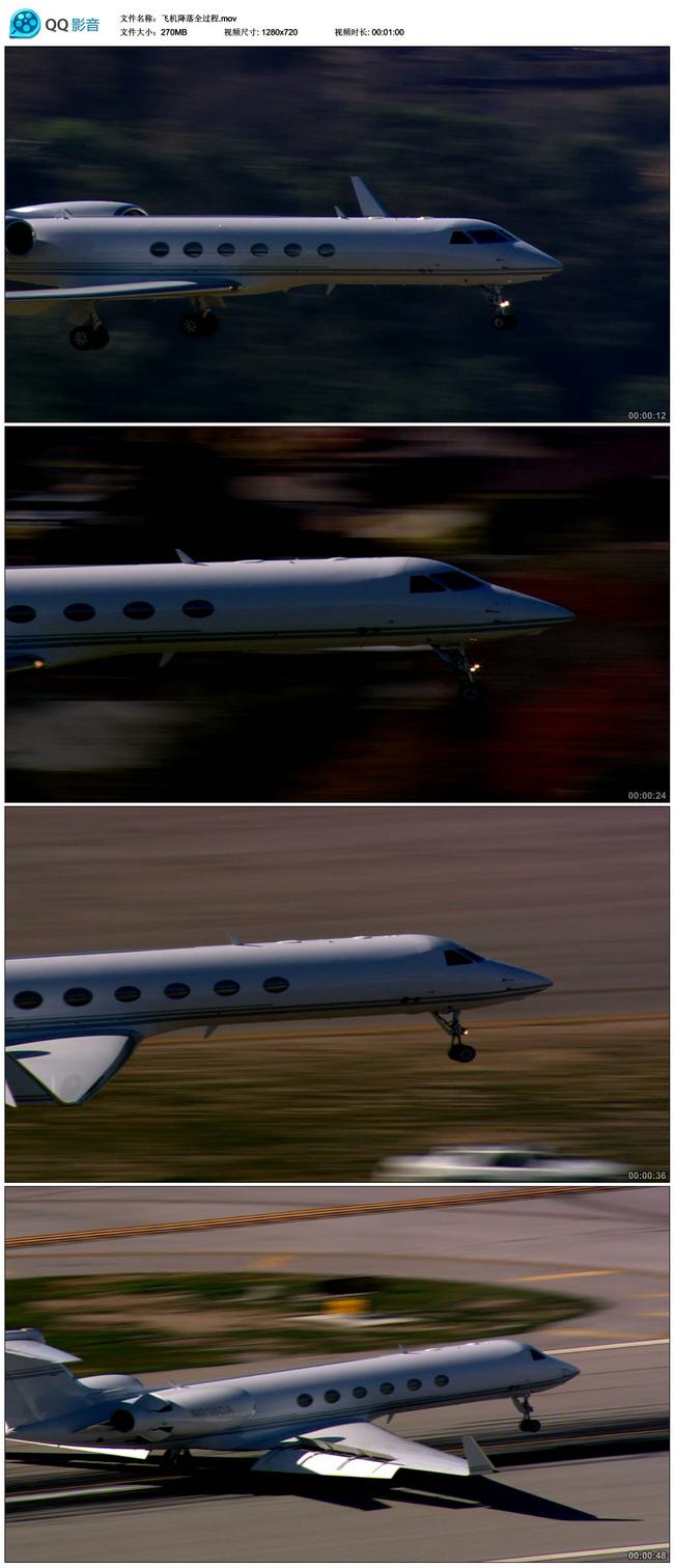 飞机降落落地全过程高清led大屏幕视频