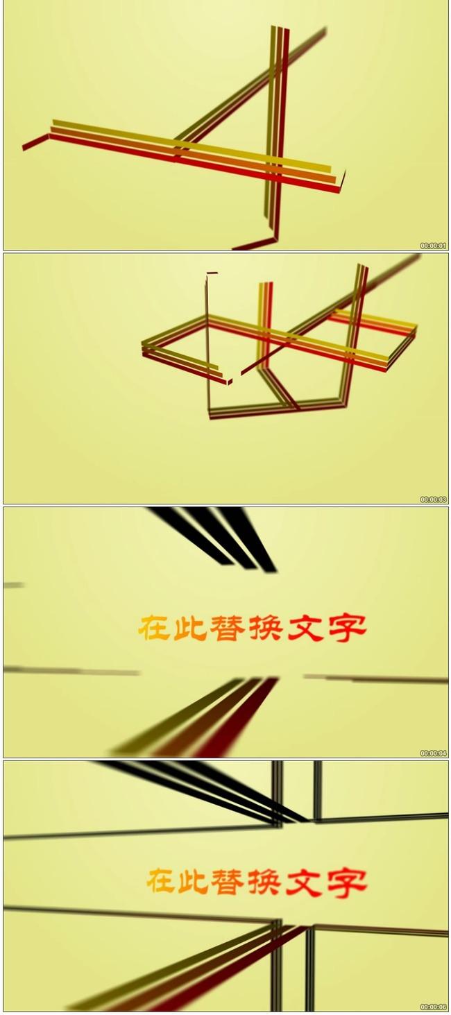 立体结构文字logo片头ae模板