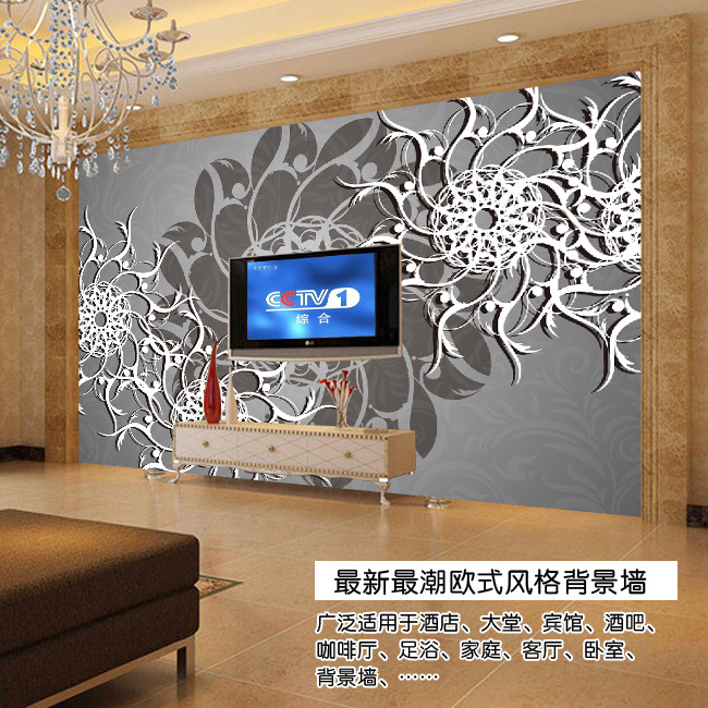 金属色欧式镂空花朵电视背景墙