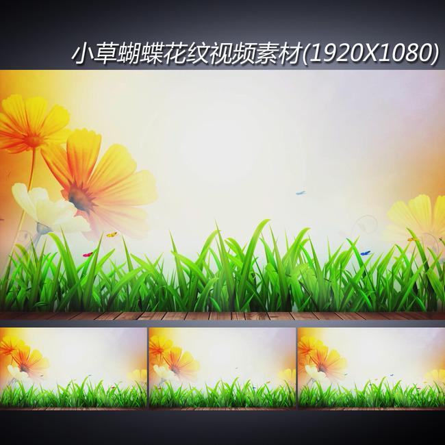 高清花朵摆动蝴蝶飞舞动态视频素材下载