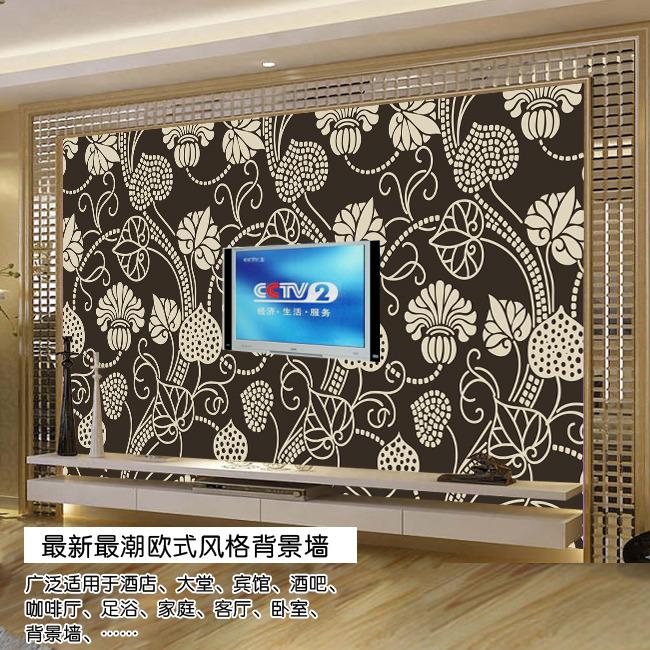 欧式古典花纹电视背景墙