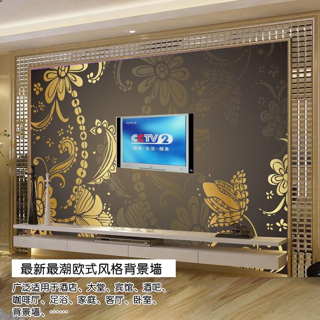 金色花纹欧式电视背景墙