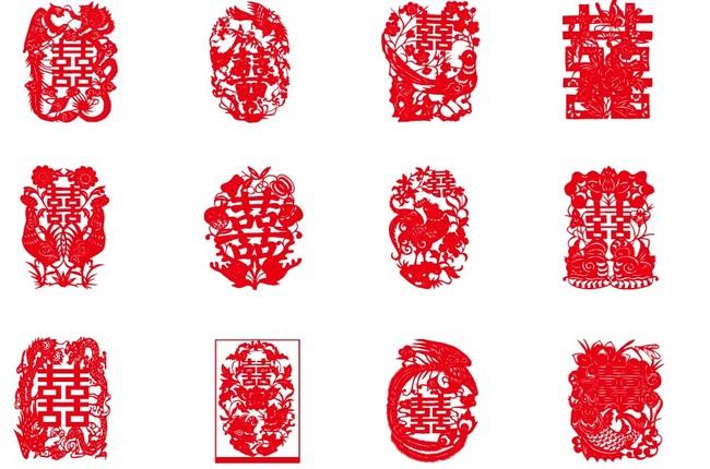 12款双喜字矢量剪纸艺术素材图片