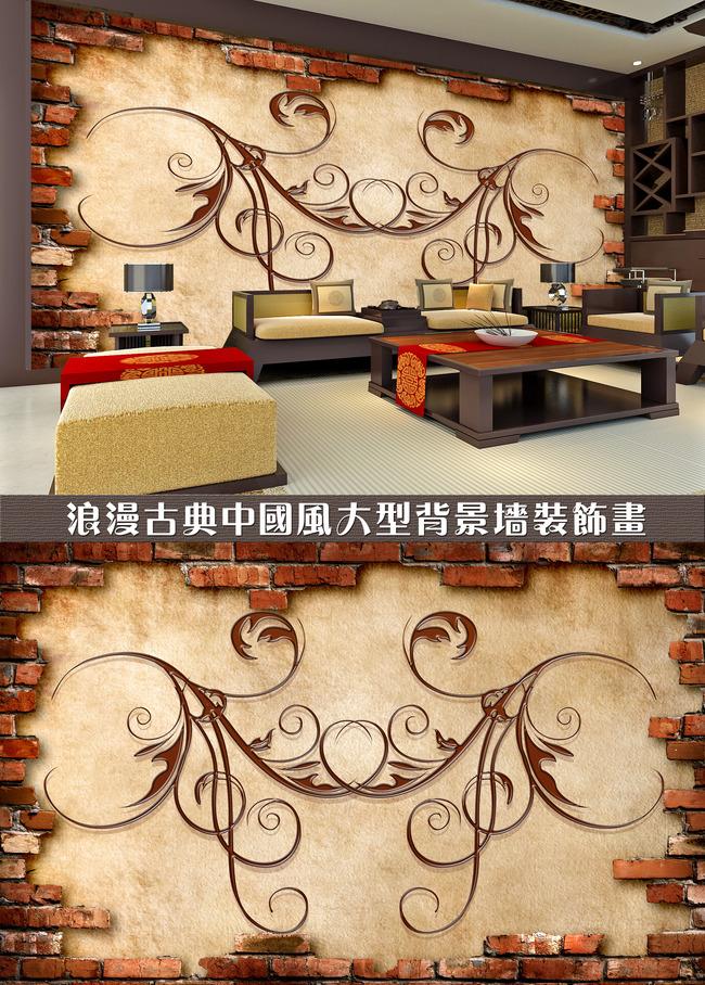 复古欧式客厅背景墙装饰画图片