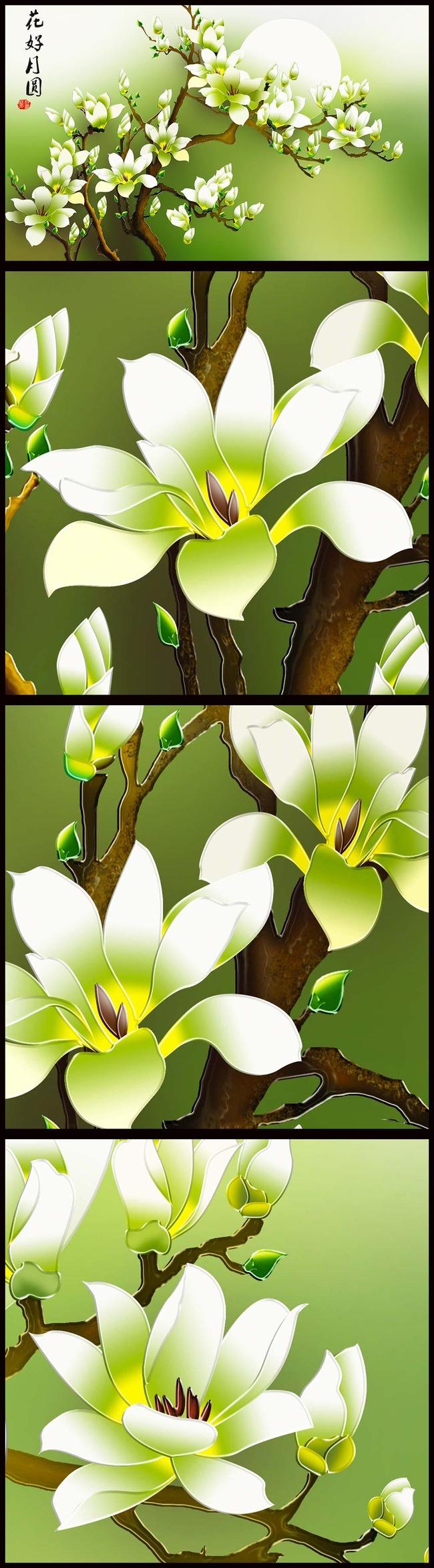 仿彩雕手绘玉兰花