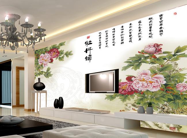 【psd】牡丹颂时尚大气电视背景墙