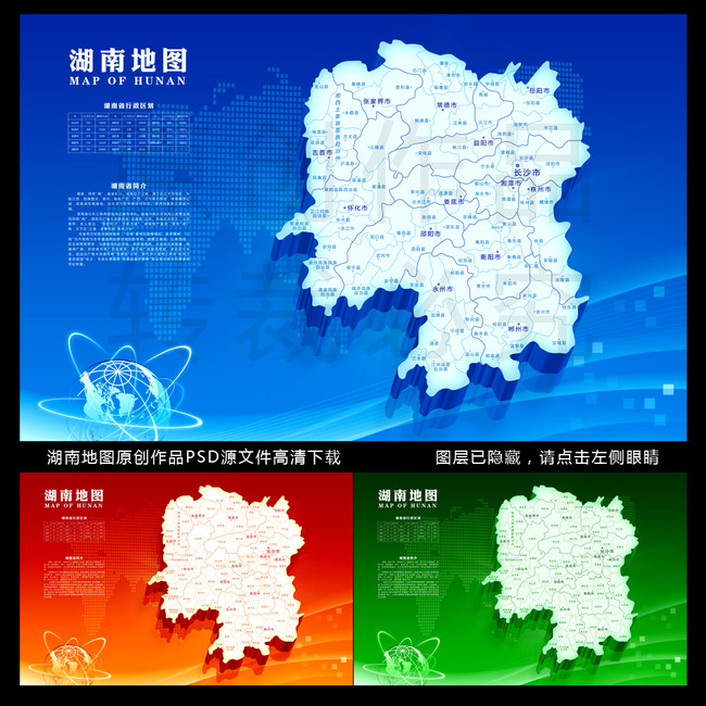 湖南地图-湖南地图-地图