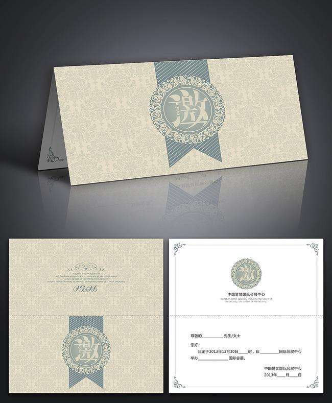 高档欧式邀请函-邀请函-vip卡|名片模板