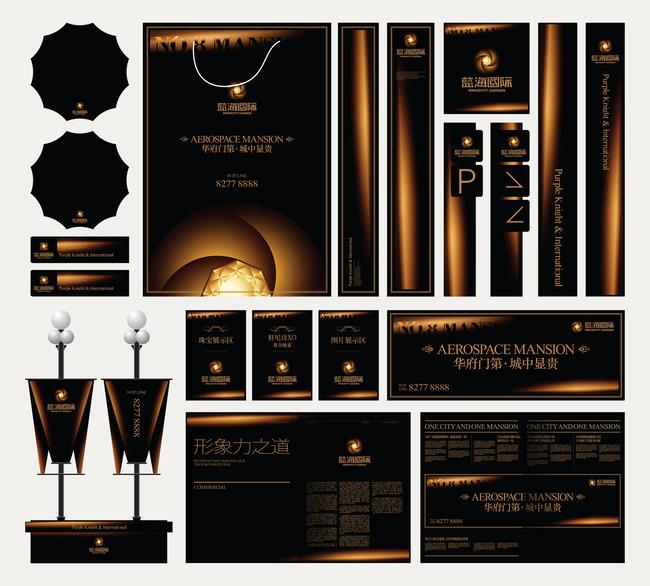 房地产vi设计-vi模板|设计-海报设计|促销|宣传广告