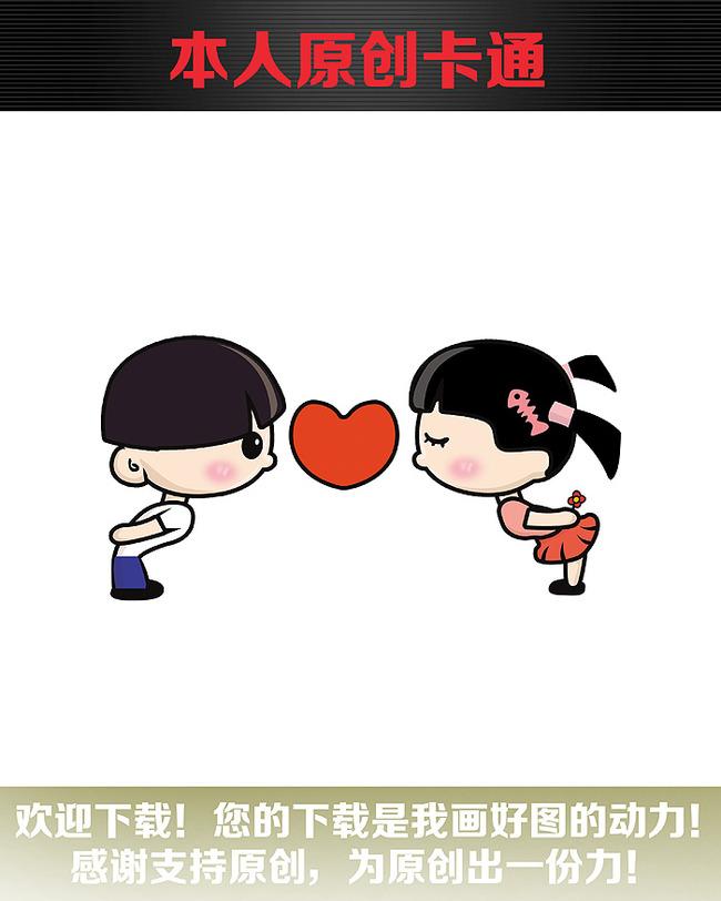 萌男孩可爱图片卡通 萌图片卡通头像男高清漫画男  情侣头像带眼镜的