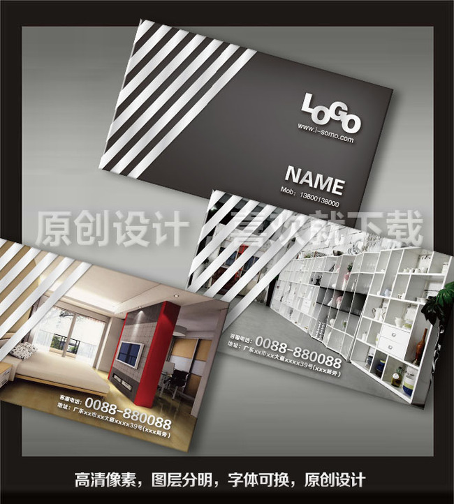 室内设计师名片广告设计师名片模板设计