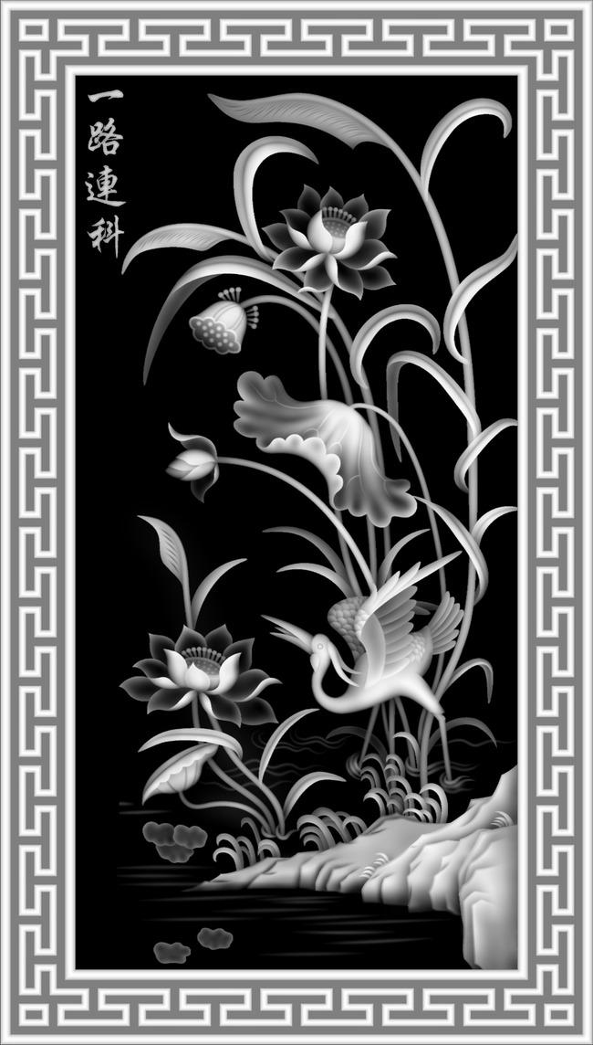 荷花一路科莲jdp-雕刻图案-室内装饰|无框画|背景墙