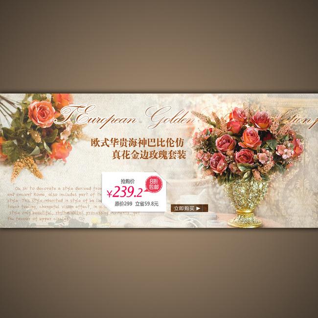 淘宝网店化妆品海报模板设计psd源文件