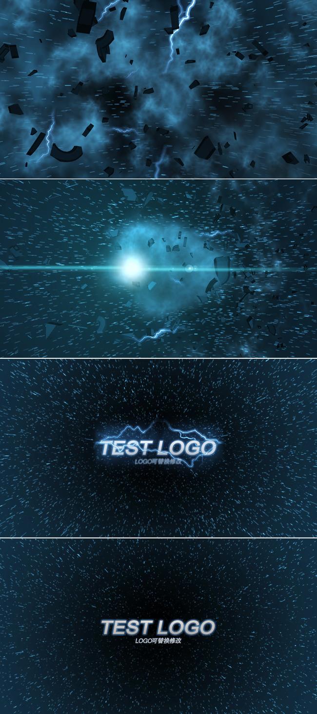 ae震撼文字logo片头模板