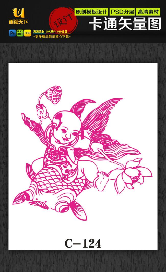 剪纸 花纹 雕刻/年画镂空雕刻剪纸墙贴花纹矢量图