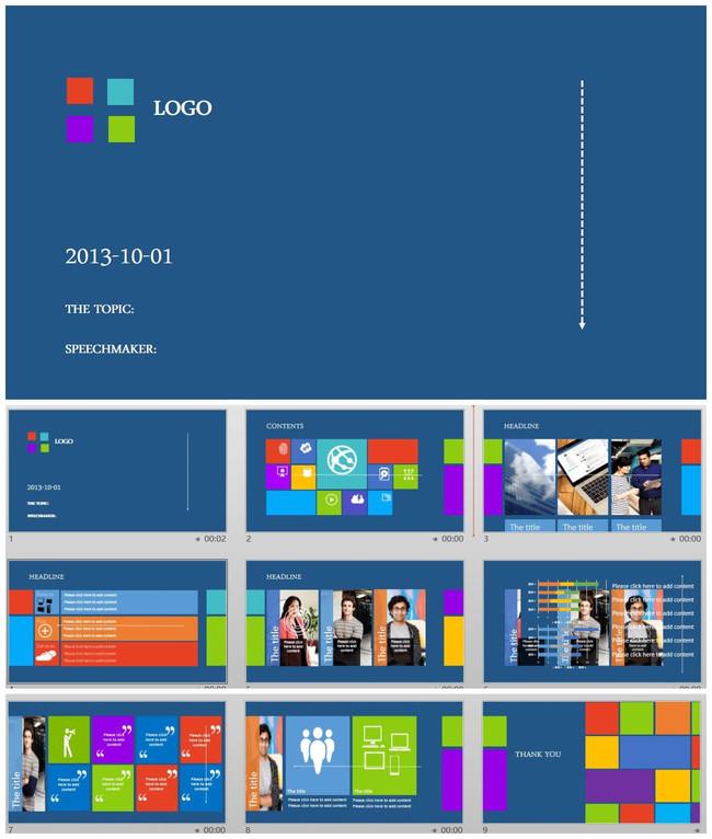 win8风格商务ppt通用模板-商务|贸易|通用ppt-ppt模板