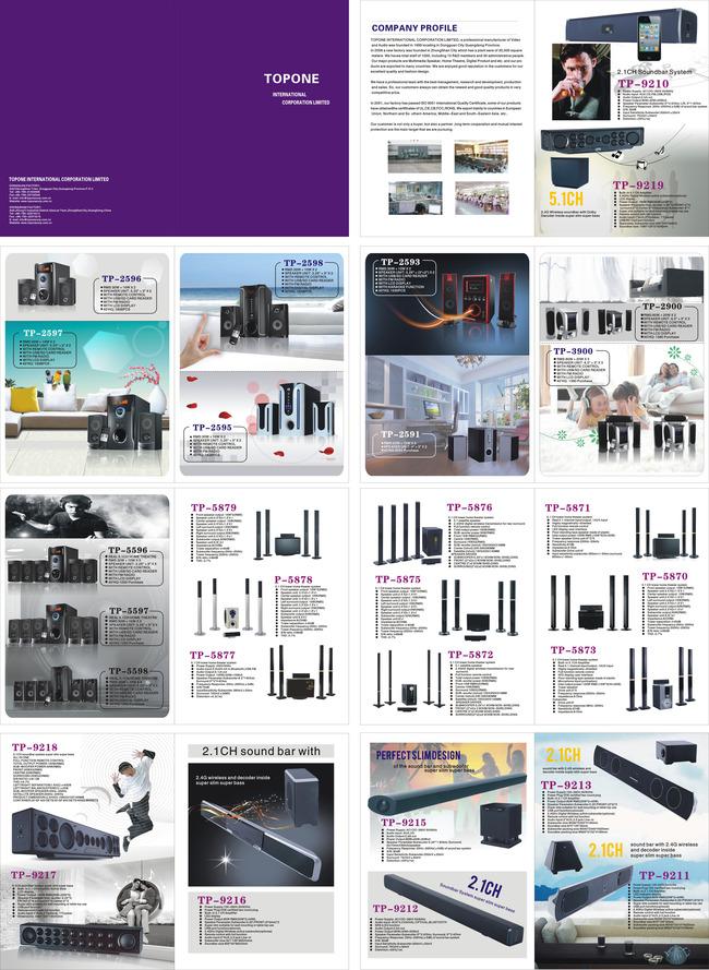 音乐 声学 专业 音响 产品 音箱 喇叭 音质 设计 广告设计 模板 简要图片
