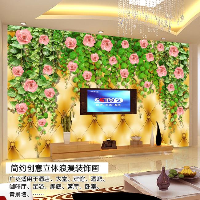 3d立体软包蔷薇玫瑰花背景墙-背景墙-室内装饰|无框