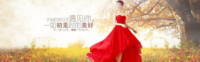 婚纱礼服海报设计-淘宝促销