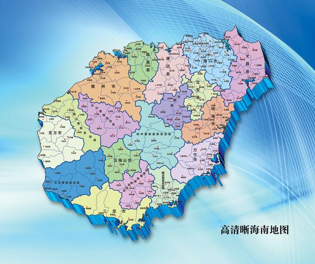 海南地图源文件 海南行政区划图