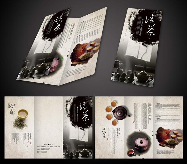 【psd】茶道三折页宣传单设计