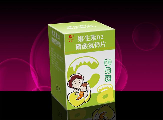 药品包装药盒-保健品-礼品|包装|手提袋设计模板