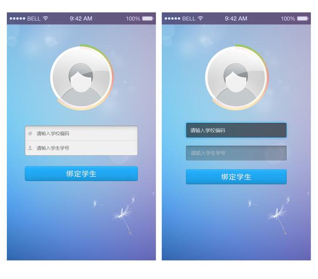 手机登录界面-ui设计-网站模板|flash|banner