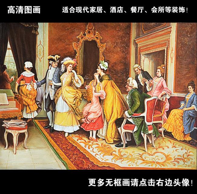 欧式皇宫室内卡通