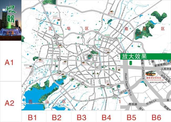昆明地图昆明市