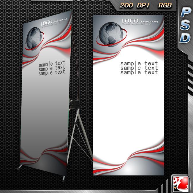 x展架设计模板