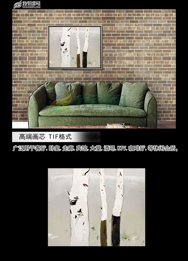 装饰画树木-装饰画-室内装饰|无框画|背景墙
