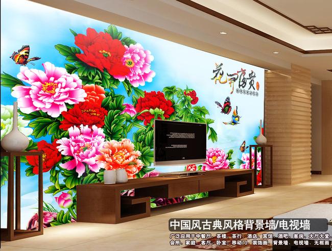 中国风大气牡丹花客厅背景墙-客厅电视背景墙-电视