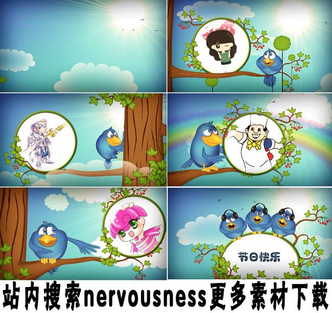 卡通鸟主题宝宝儿童成长相册模板六一节模板
