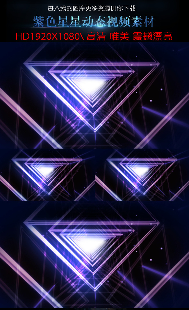 星星灯的折法图解