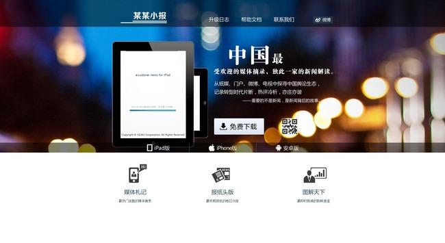 企业公司网站门户首页设计图片