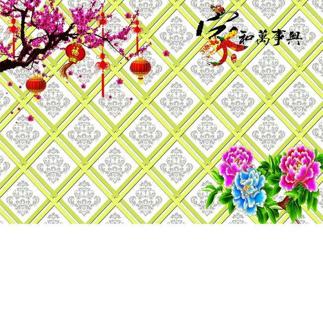 富贵牡丹3d电视背景墙装饰画模板